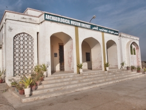 Archaeological Museum, Umerkot