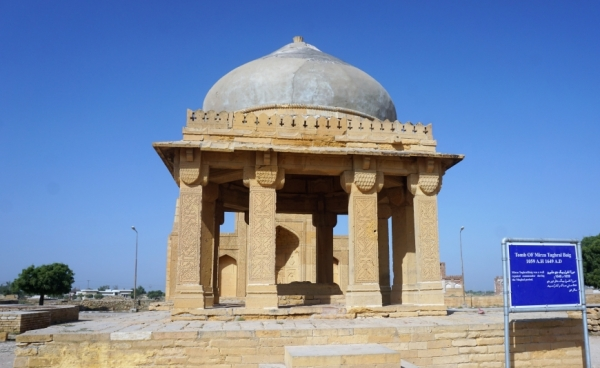 Tomb of Mirza Tughral Baig